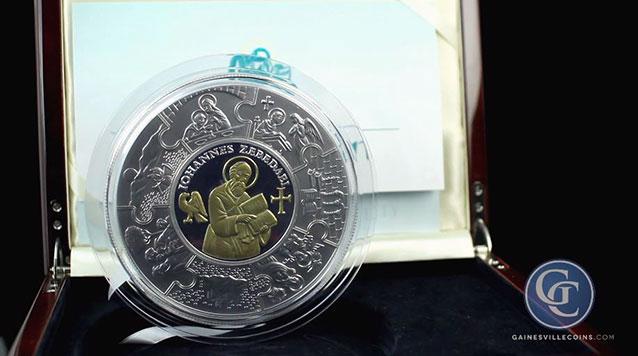 2011 John Apostle Silver Puzzle Coin