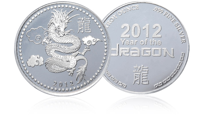 2012 1 oz Silver Year of the Dragon Round