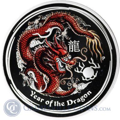 2012 Australia Lunar Year Of The Dragon 1 oz Proof Silver Coin - Colorized (With Box and COA)