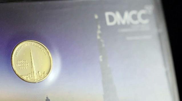Dubai's 1/10 oz Burj Khalifa Gold Round