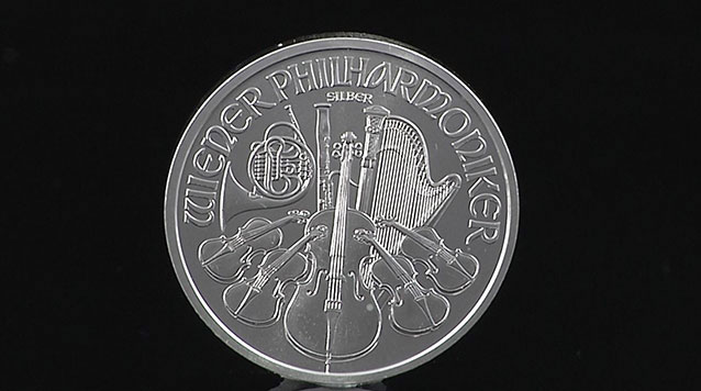 2013 1 Oz Austrian Philharmonic Silver Coins