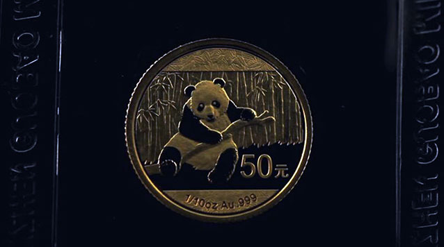 2014 1/10 oz Chinese Gold Panda