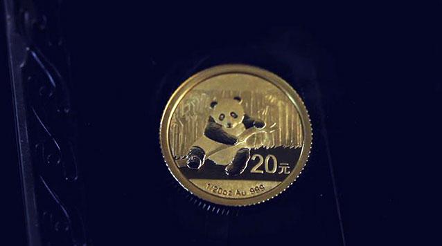 2014 1/20 Oz Chinese Gold Panda