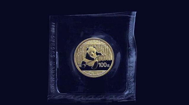 2014 1/4 oz Chinese Gold Panda