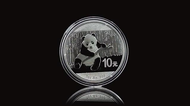 2014 1 oz Chinese Silver Panda