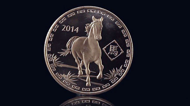 2014 Year of the Horse 1 AVP OZ Copper Round