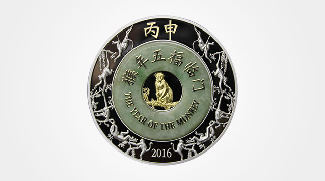 2016 2 oz Jade Monkey Proof Silver Coin