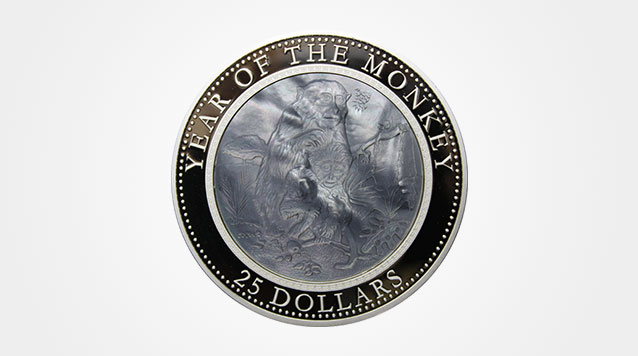 2016 5 oz Pearl Monkey Silver Proof Coin