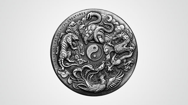 2016 Ancient Chinese Mythical Creatures High Relief 2 oz Silver Product Video