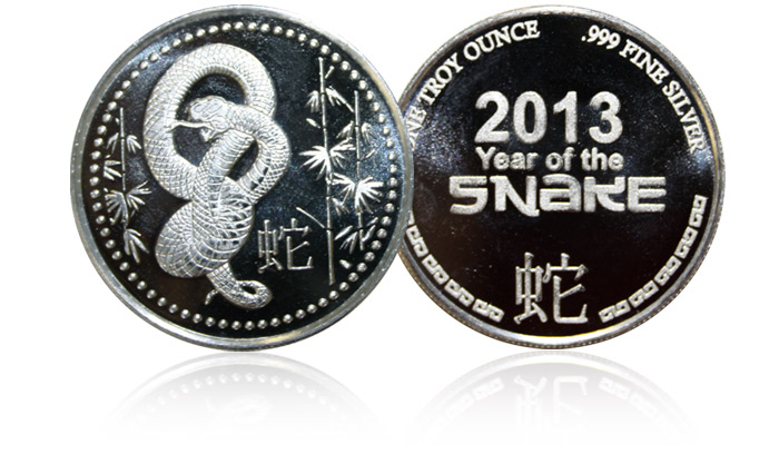 2013 1 oz Silver Year of the Snake Round