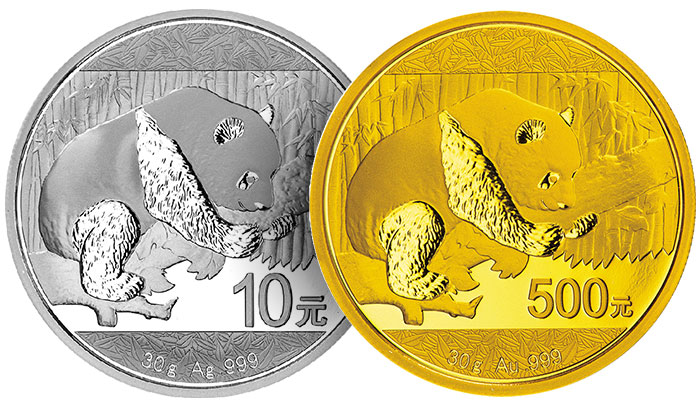 2016 Chinese Pandas in silver and gold